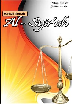 Cover Jurnal Ilmiah Al-Syir'ah